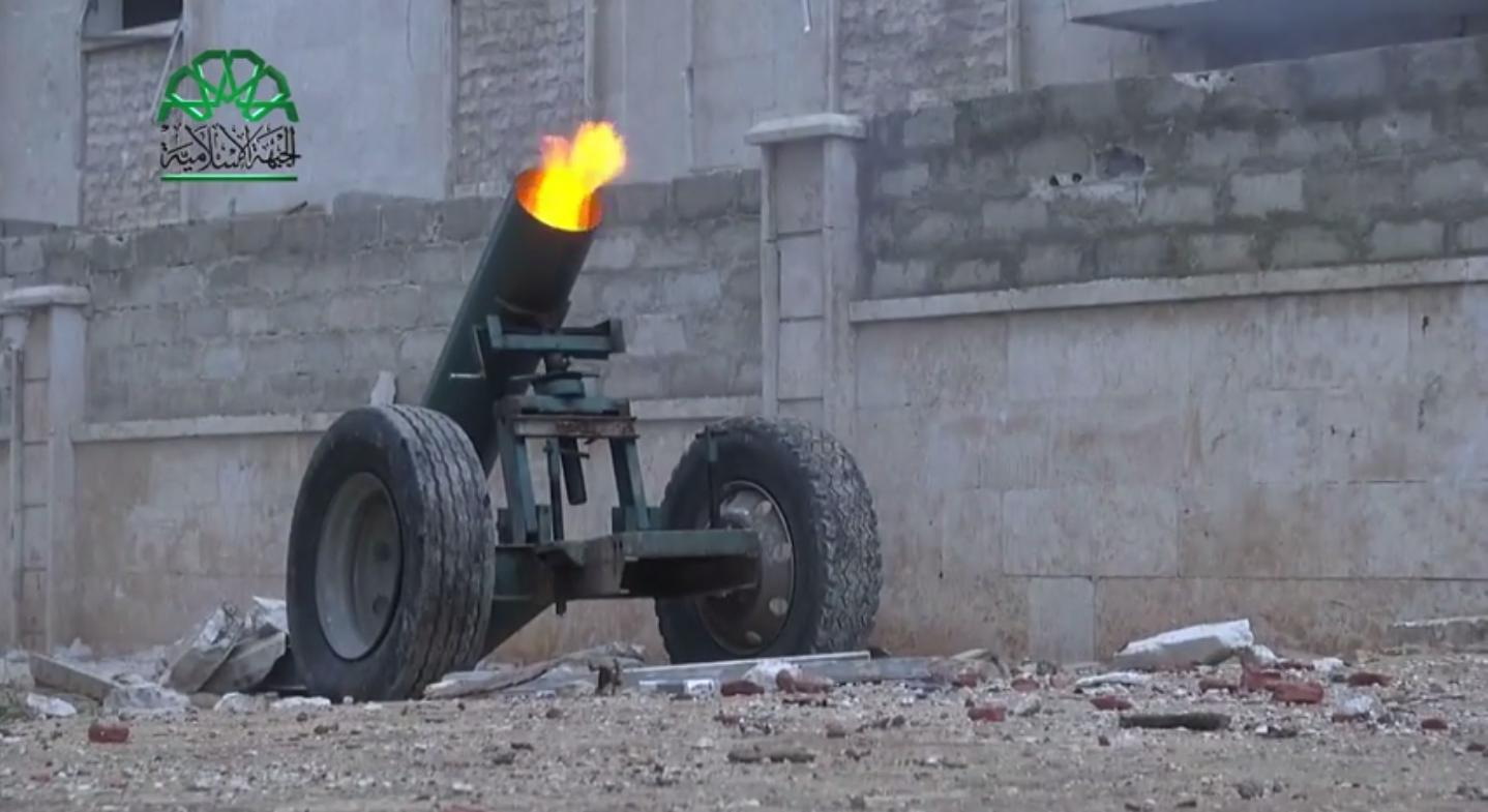 An Islamic Front Hell Cannon firing (Source: IF)