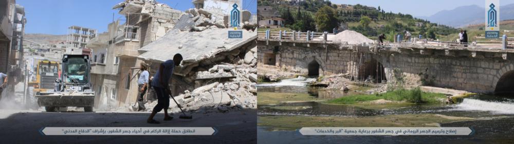 Reconstruction efforts in Jisr al-Shughur town
