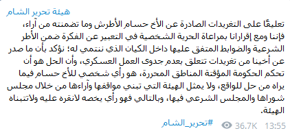 Message posted in the official Hayat Tahrir al-Sham telegram channel on June 1st
