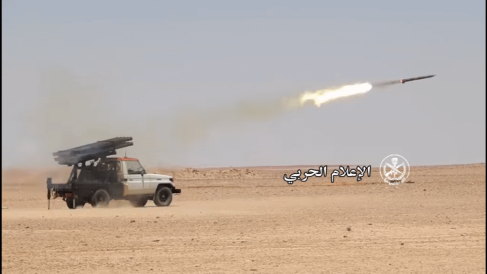 Syrian Army artillery striking ISIS positions in eastern Homs, via Syrian Ministy of Defense