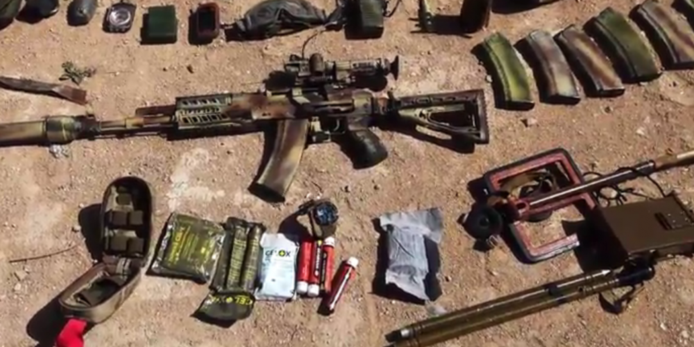 Equipment of Russian soldier killed by ISIS in early 2016 near Palmyra
