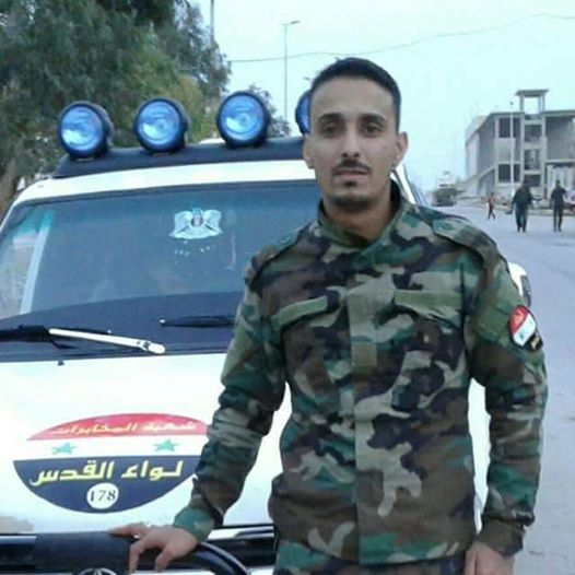Photograph of Commander Shadi 'Eid used in the Abu Amara Brigade's statement announcing his assassination.