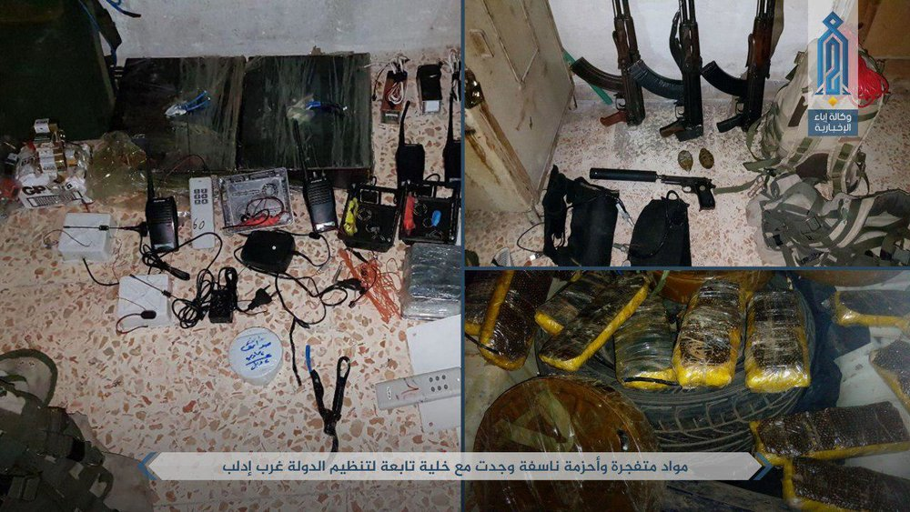 Picture: Hayat Tahrir al-Sham shows some of the spoils taken from the ISIS cell.
