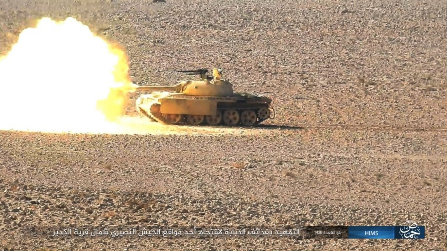 An ISIS T-55 tank provides fire support during the attack.
