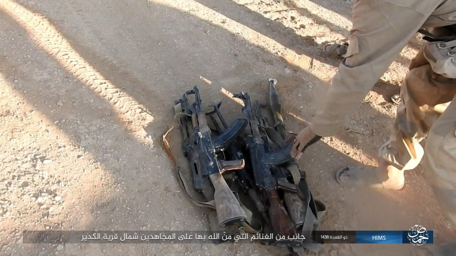 Several small arms captured by ISIS
