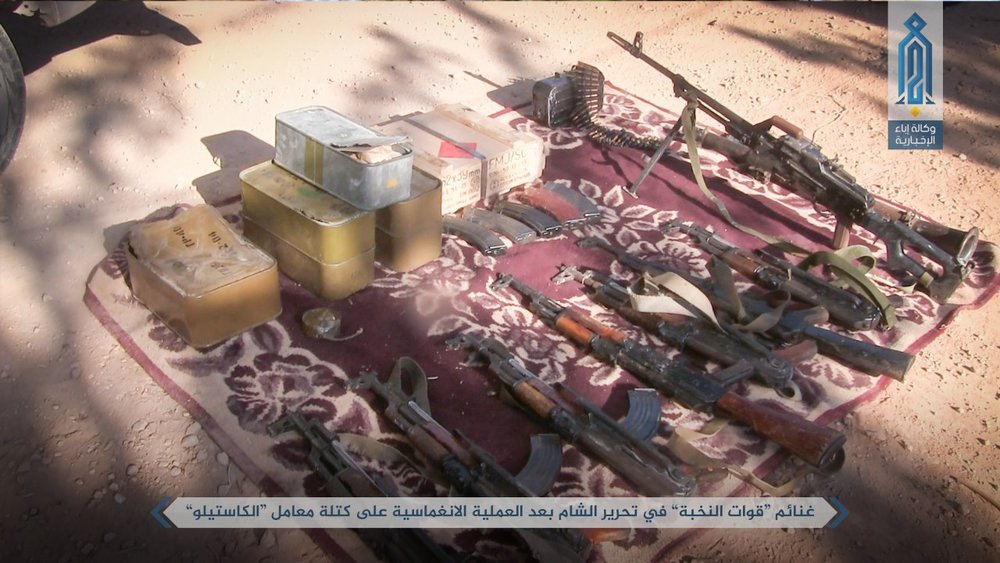 Picture of captured spoils by HTS in N. Aleppo, released by Ebnaa Agency.