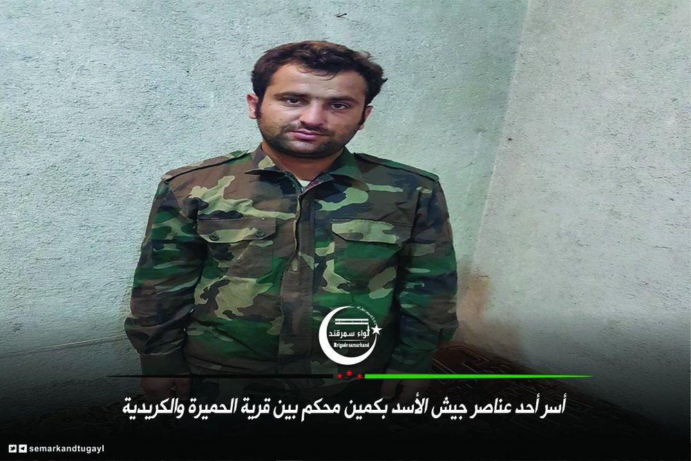Second government soldier arrested, by FSA Samarkand brigade.