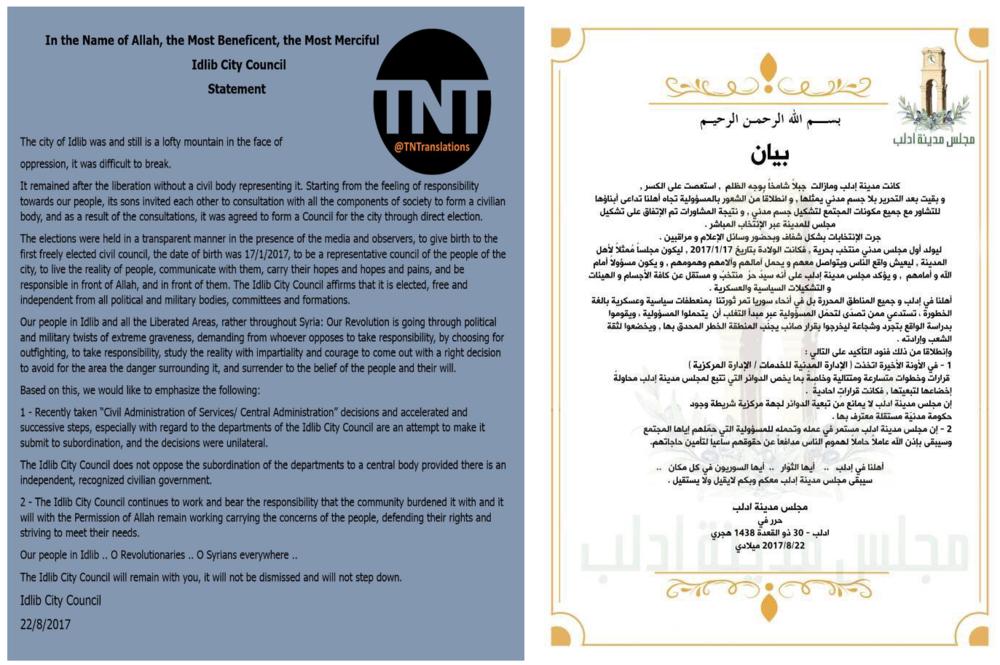 Idlib council statement (26.08.17).png