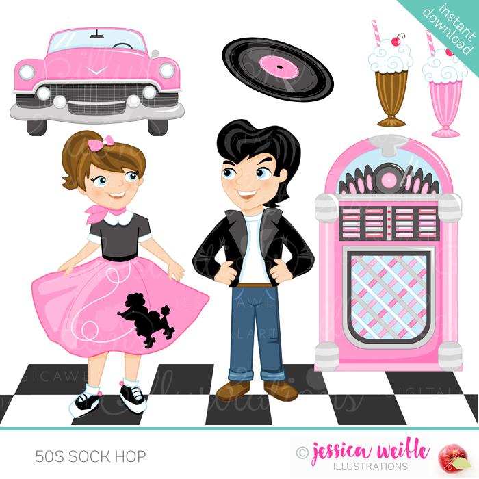 50s sock hop jw illustrations rh jessicaweiblestudios com 50's sock hop clip art sock hop clip art images