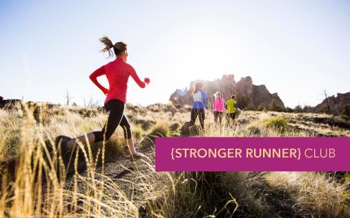 stronger-runner.png