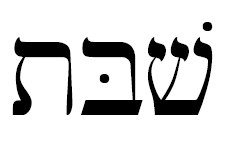 This Week's Hebrew Phrases — Your Holyland Tours