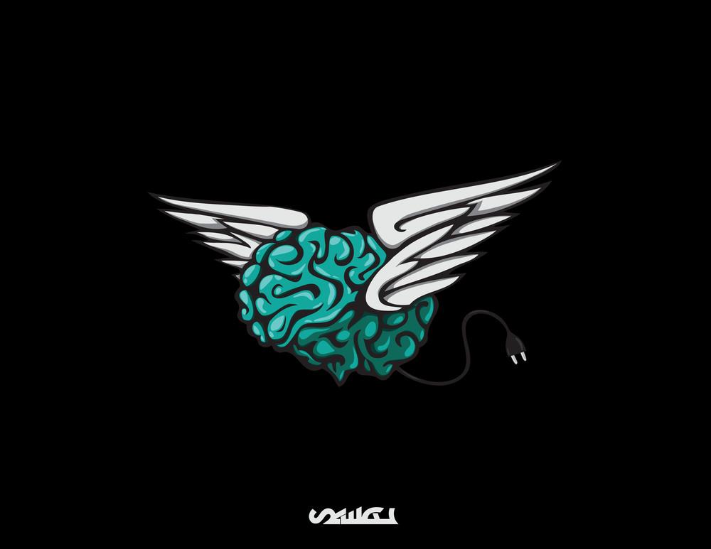 Logo Concept // Unplugged Mind