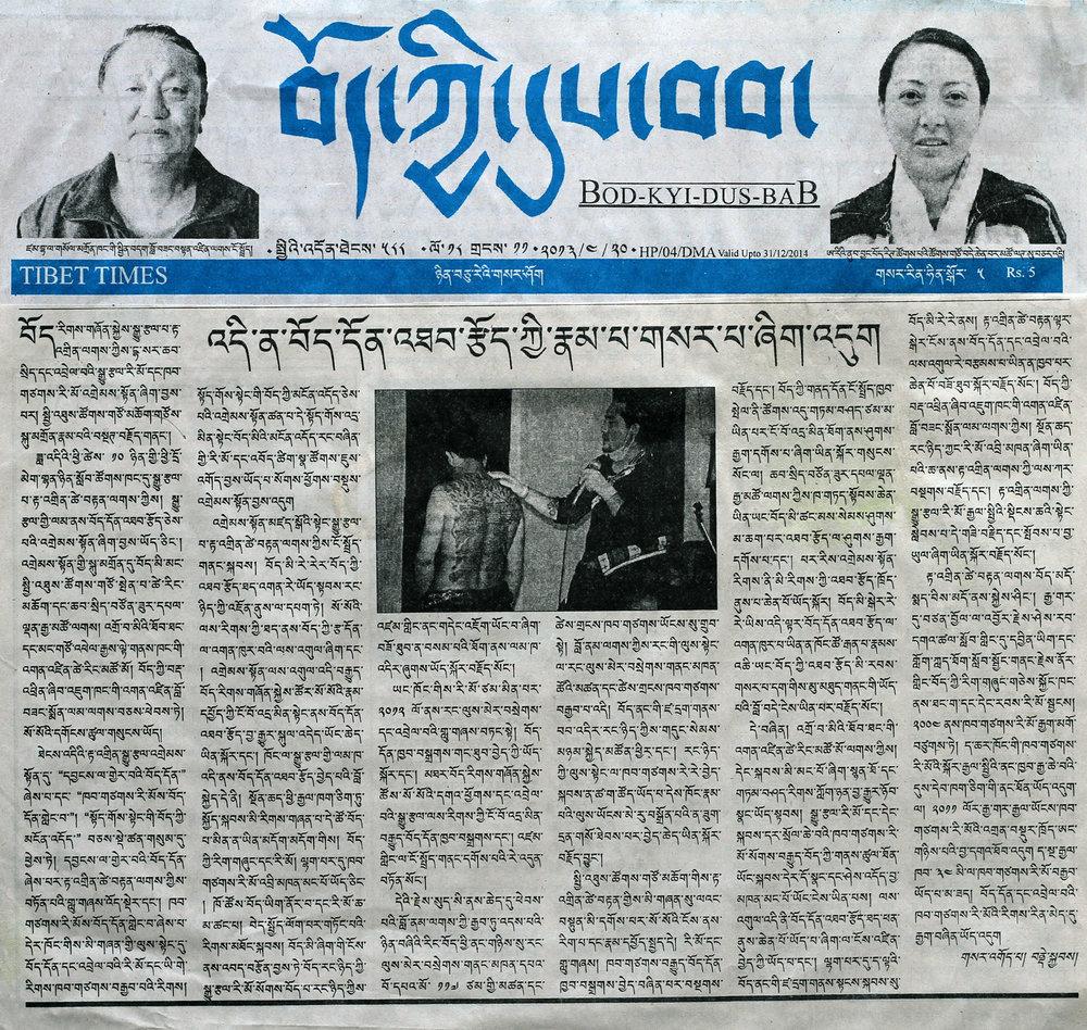 on news paper (3).jpg