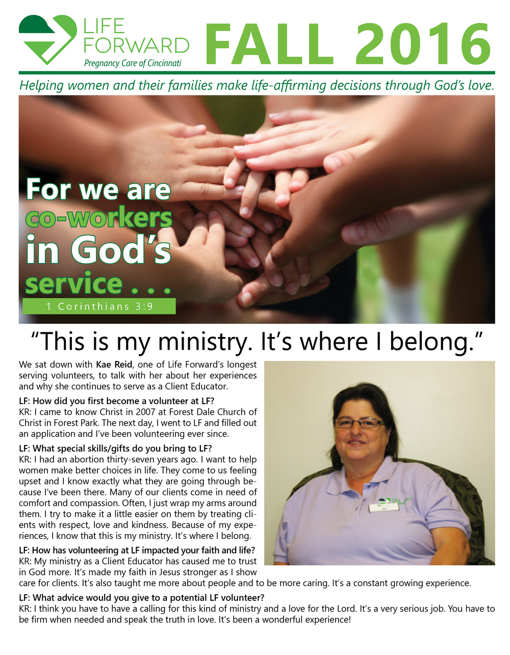 2016 Life Forward Fall Newsletter.png