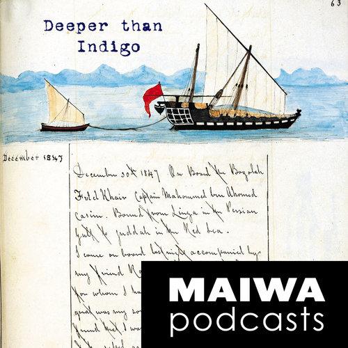 About Maiwa