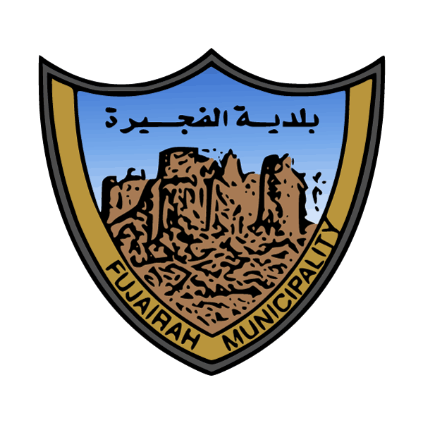 Fujairah Municipality    Environmental Protection Department License   Fujairah Municipality website