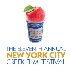 hacf_events_nycgff_2017.jpg