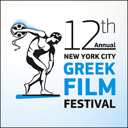hacf_events_nycgff_2018.jpg