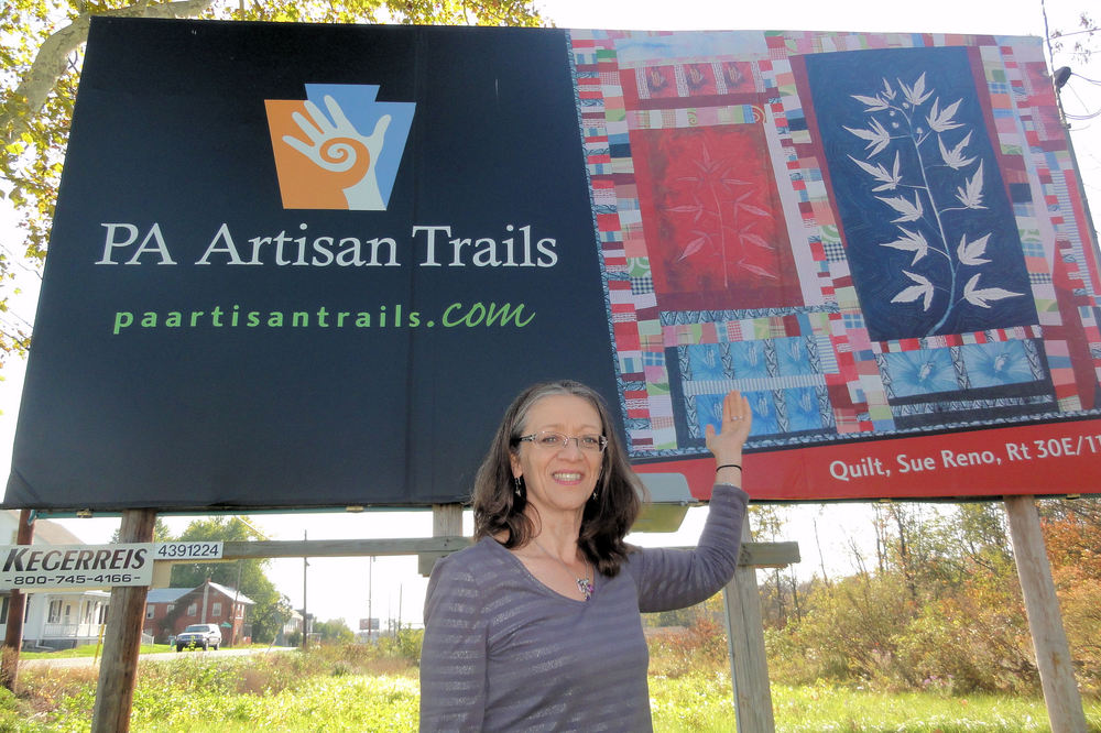 In 2011, Fireball was used on a billboard in Gettysburg, PA, to promote the PA Artisan Trail.