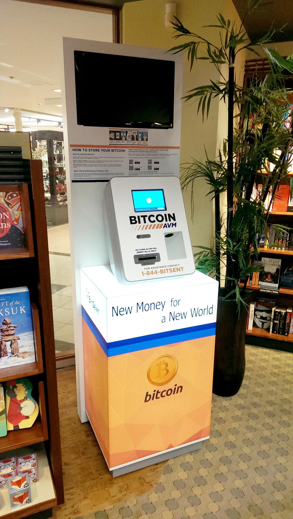 sfu_bitcoin (1).jpg