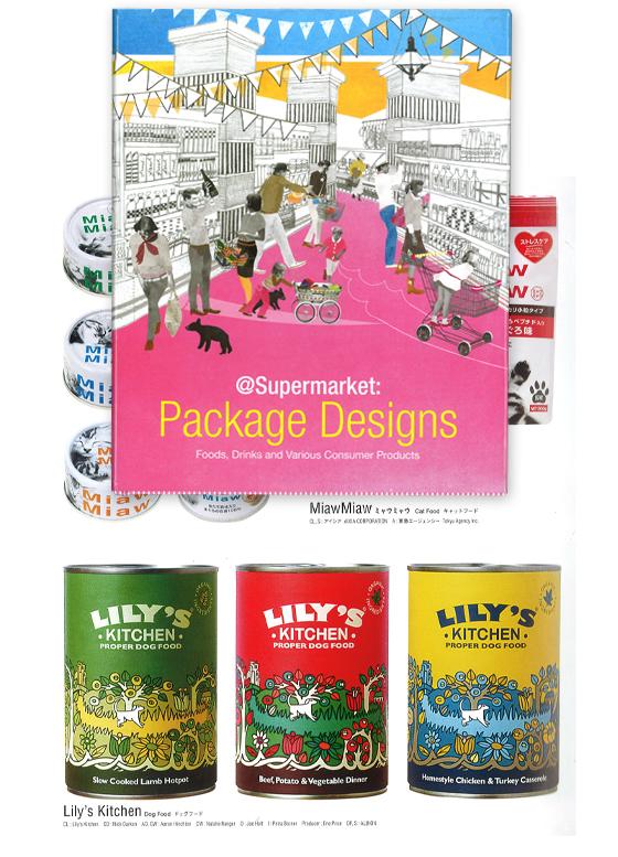 Package_lily.jpg