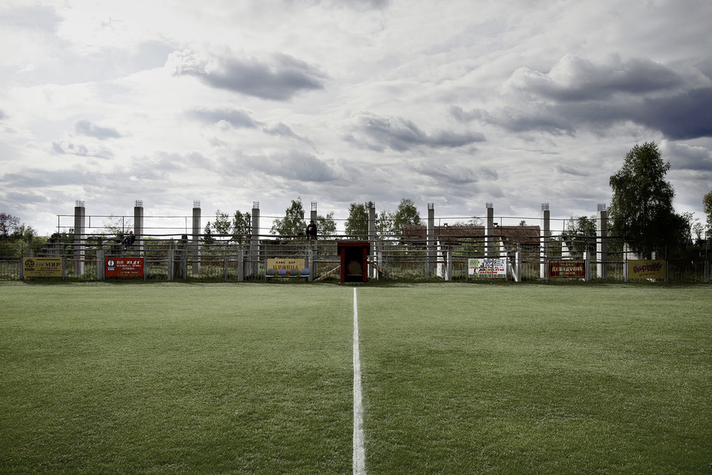 Bosnien_Soccer_Stage.jpg