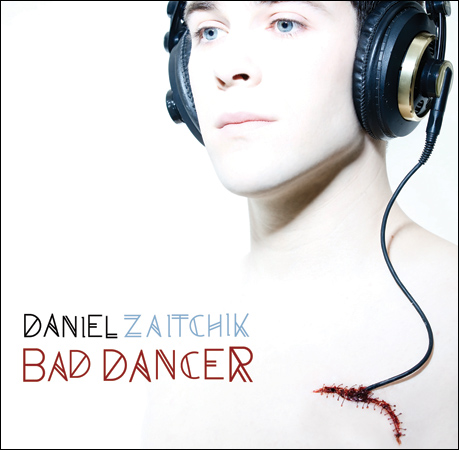 Bad Dancer<br>(EP)
