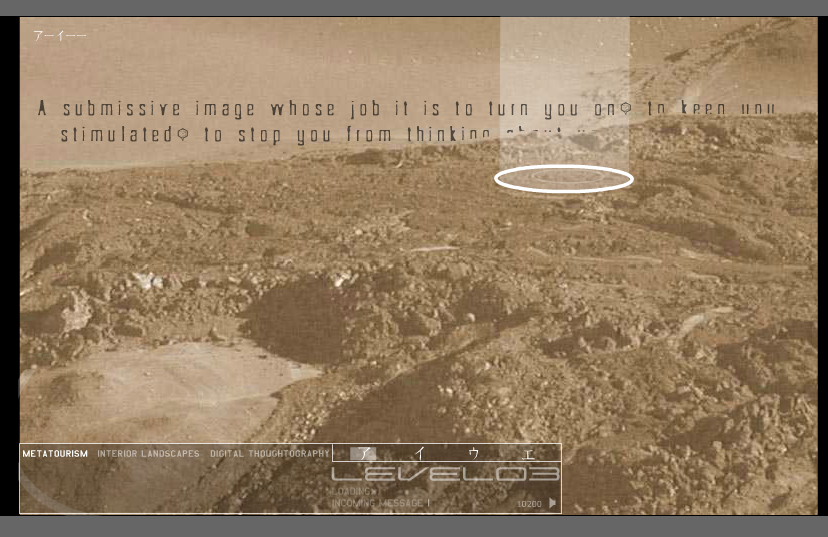 [image] mark amerika / jon vega / twine : filmtext v2.0 :http://www.markamerika.com/filmtext/  Screen Shot 2017-03-18 at 9.21.51 am.png
