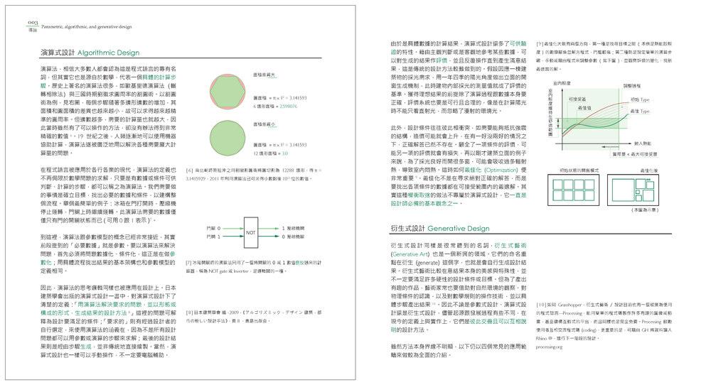samples__Page_02.jpg