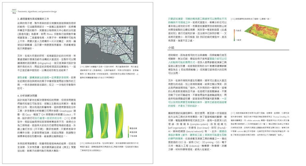 samples__Page_04.jpg