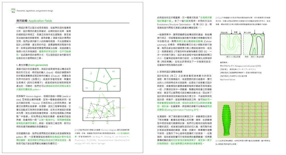 samples__Page_03.jpg