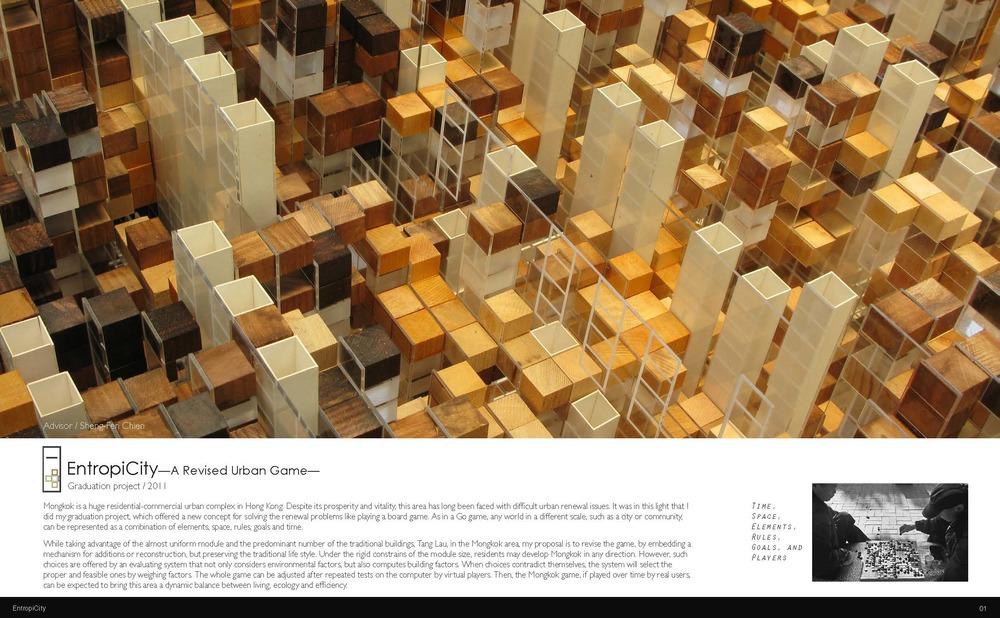 頁面擷取自-ChinyiCheng_portfolio.jpg