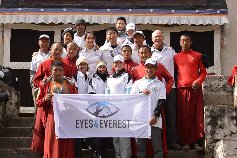 2016 EBC team
