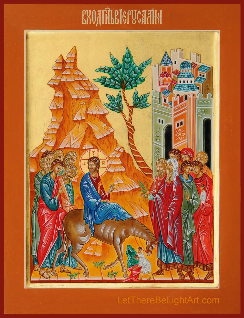 The Entry of Christ into Jerusalem