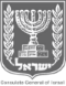 logo-consulate.png