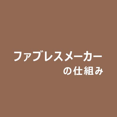明光ホームテック株式会社 / MEI...