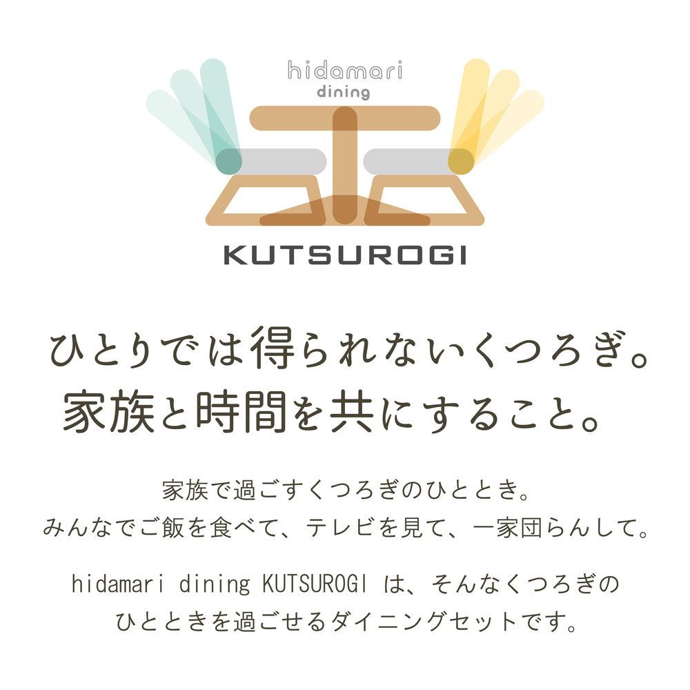 hidamariダイニング KUTSUROGI topバナー.jpg