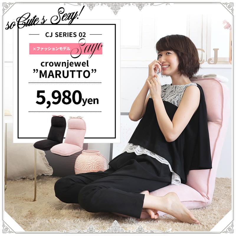- 部屋に置きやすいサイズ感♡モチふわな座り心地の座椅子