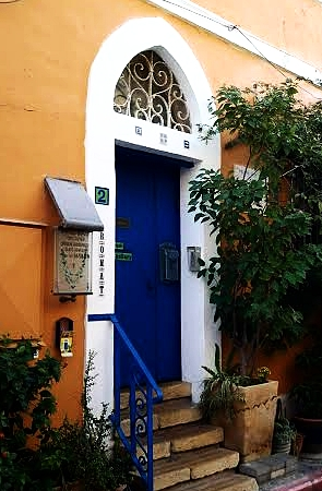 Orange door Neve Tsedek.jpg