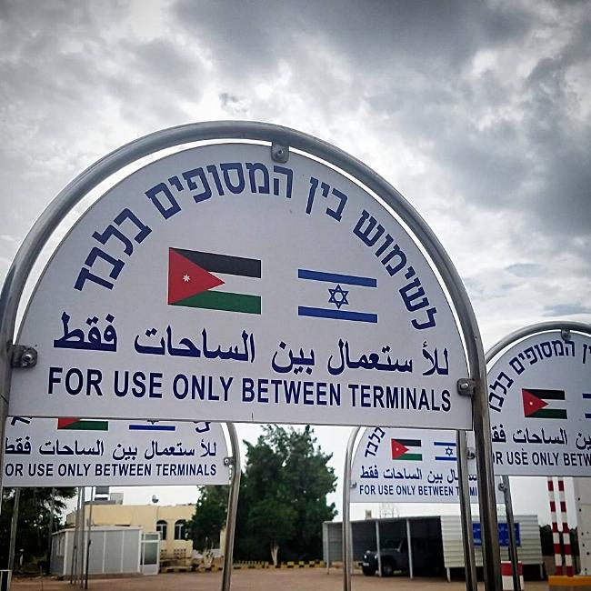 jordan border.jpg