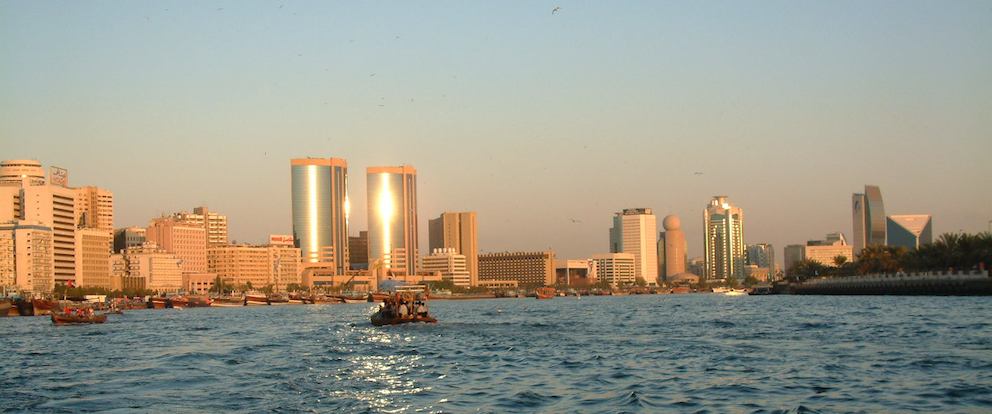 Deira Dubai, from the Dubai Creek