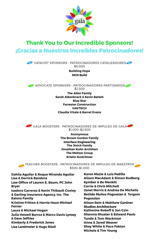 MV sponsors 2017 v5.jpg