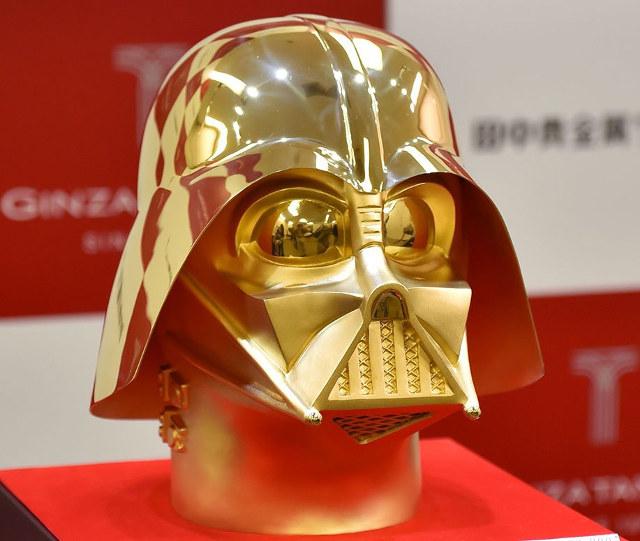gold-vader-mask.png