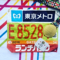 Tokyo Marathon 2016 Finishers Medal, Towel, time chip and my bib!
