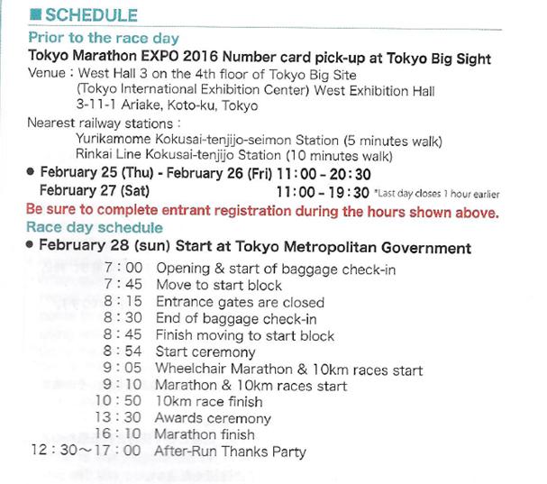 TOkyo marathon schedule image 1.png