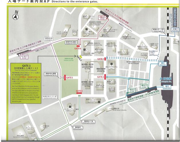 Tokyo marathon starting gate map image 2.png