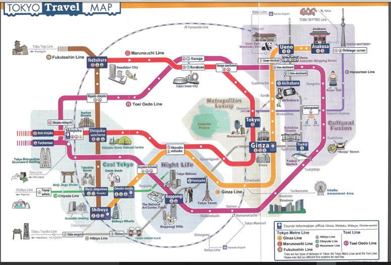 tokyo marathon metro image 12.png