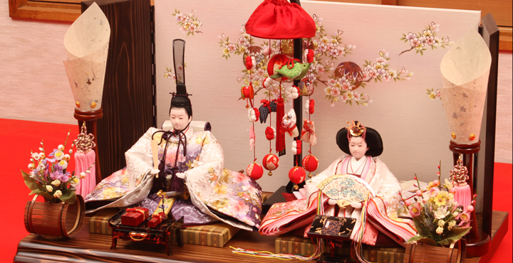Emperor Kanmu established a festival called Hina Nagashi in AD794 to build respect for women