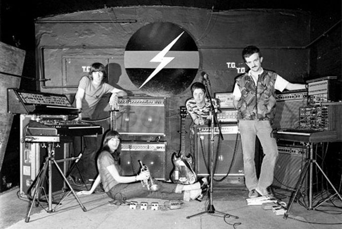 Funk jazz greats: Throbbing Gristle