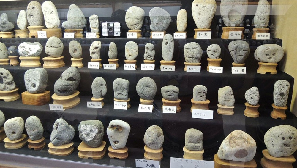Faces in rock: Samples from Japan's famous Rock Museum